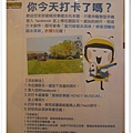 2014.4.13古坑蜜蜂故事館 (27).jpg