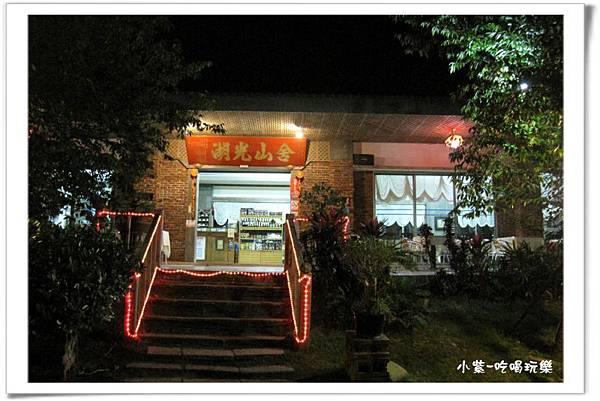 小湖光山舍-夜景 (10).jpg