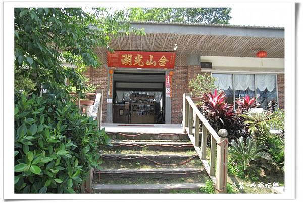 湖光山舍-餐廳 (8).jpg