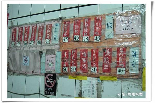 大庄-太祖魷魚羹+臭豆腐 (1).jpg