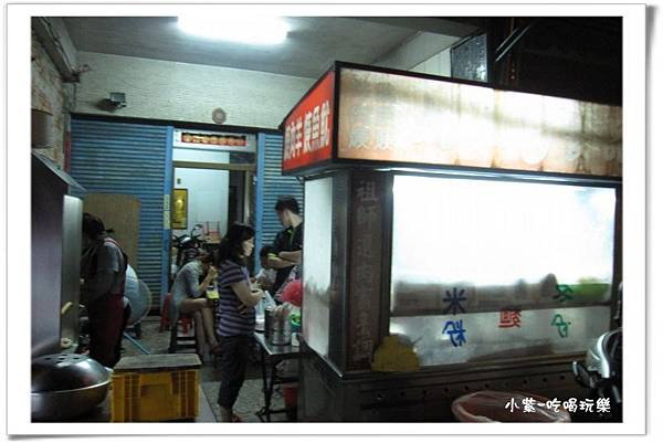 大庄-太祖魷魚羹+臭豆腐 (7).jpg