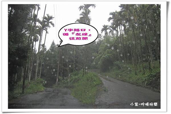 小半天後花園露營區 (9).jpg