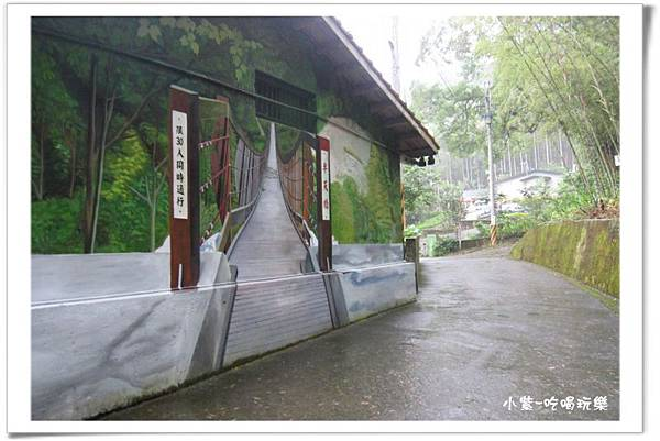 小半天後花園露營區 (25).jpg