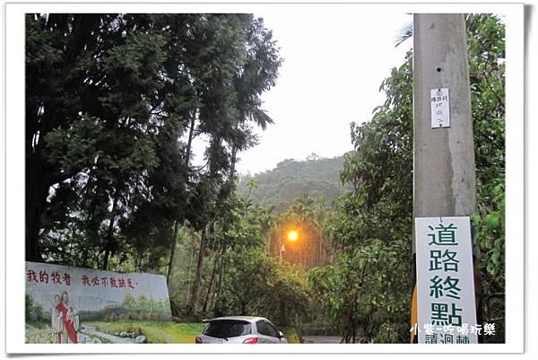 小半天後花園露營區 (28).jpg