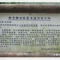 小半天-半天橋 (15).jpg
