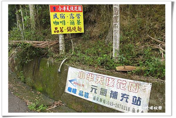 小半天-半天橋 (2).jpg