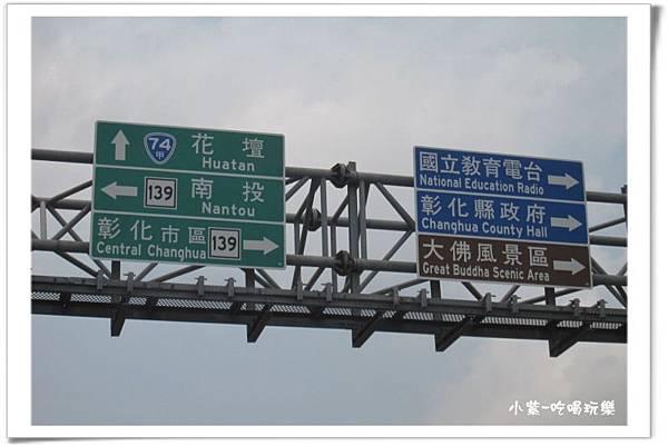 彰化福田社區-賞油桐花 (1).jpg