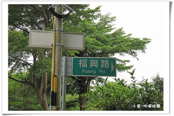 彰化福田社區-賞油桐花 (3).jpg