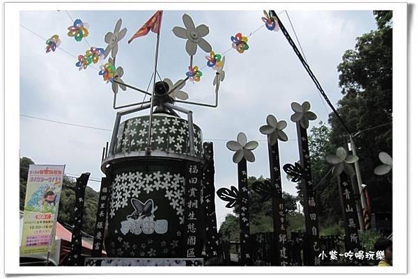彰化福田社區-賞油桐花 (14).jpg