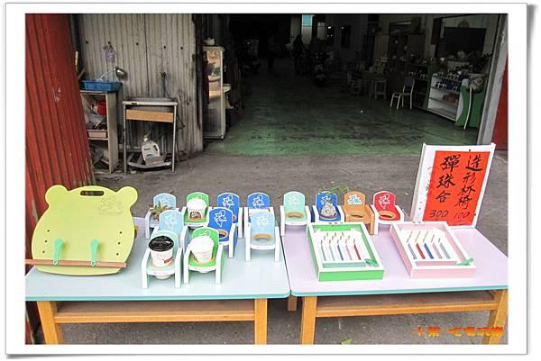 福貿傢俱 (5).jpg