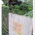 石頭魚景觀餐廳 (58).jpg