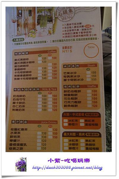 石頭魚景觀餐廳 (29).jpg