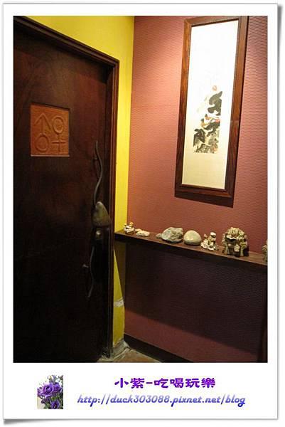 石頭魚景觀餐廳 (31).jpg
