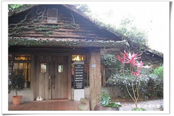 石頭魚景觀餐廳 (55).jpg