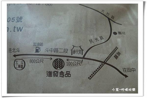 進發蜜麻花 (11).jpg