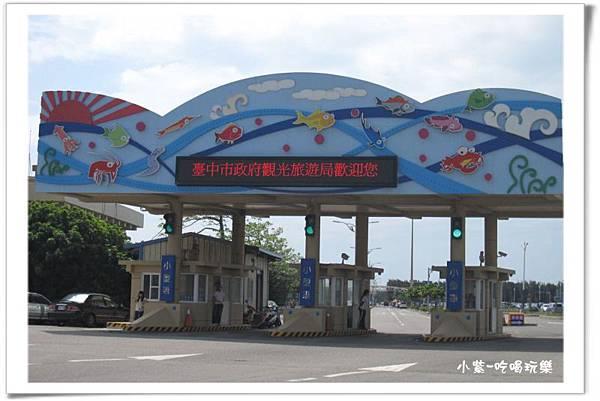 台中港-梧棲漁港 (6).jpg