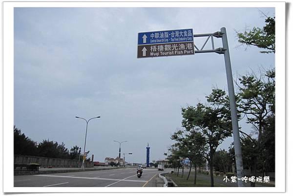 台中港-梧棲漁港 (22).jpg