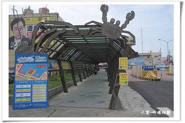 台中港-歡樂遊艇嘉年華 (2).jpg