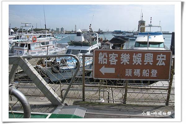 台中港-歡樂遊艇嘉年華 (30).jpg
