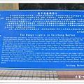 台中港疊標 (1).jpg