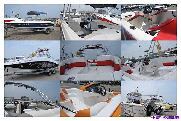 遊艇展示2.jpg