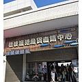 漁貨直銷中心 (1).jpg