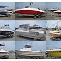 遊艇展示1.jpg