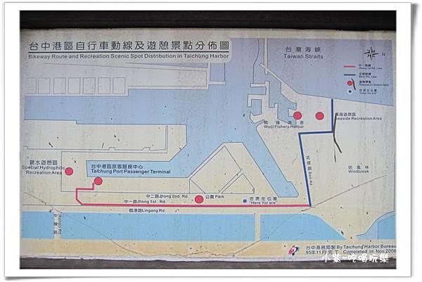 台中港區-自行車道 (8).jpg