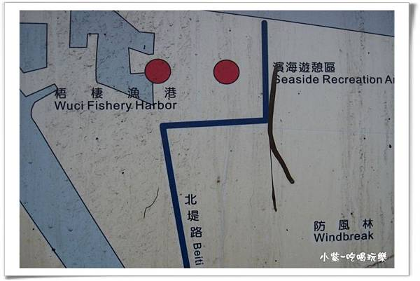 台中港區-自行車道 (6).jpg