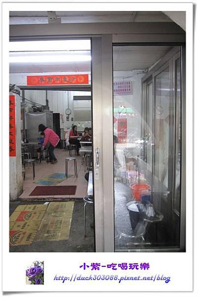 沙鹿火車站前-肉圓春 (2).jpg