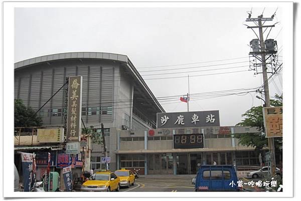 沙鹿火車站前-肉圓春 (8).jpg