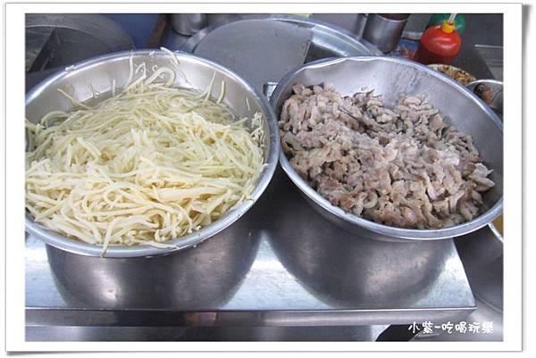 沙鹿火車站前-肉圓春 (3).jpg