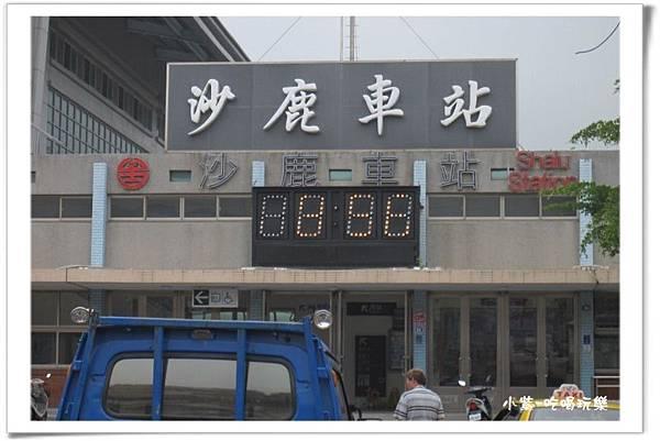 沙鹿火車站前-肉圓春 (11).jpg