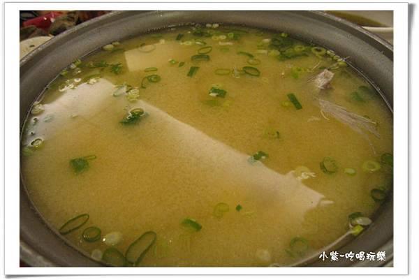 加納味噌鍋 (1).jpg