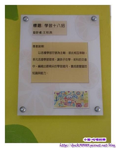 學習十八招 (1).jpg