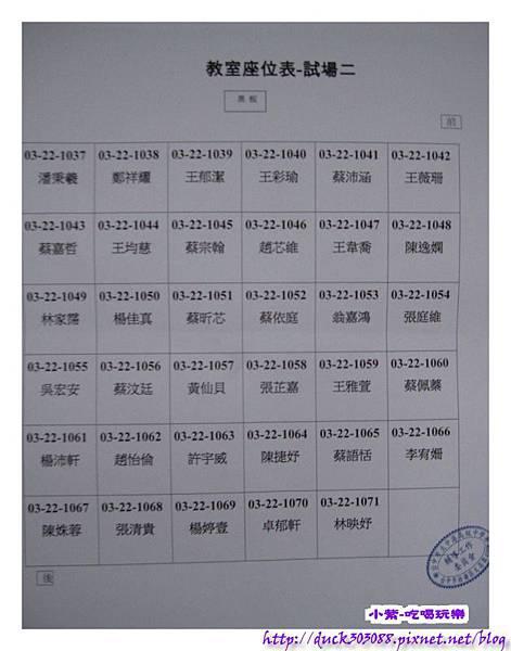 2014中港高中-美術資優班考生.jpg