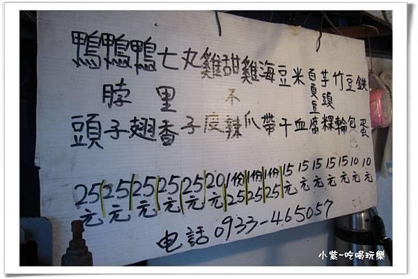 美美ㄚ頭-梧棲農會 (4).jpg