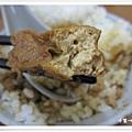 肉燥飯20元 (1).jpg