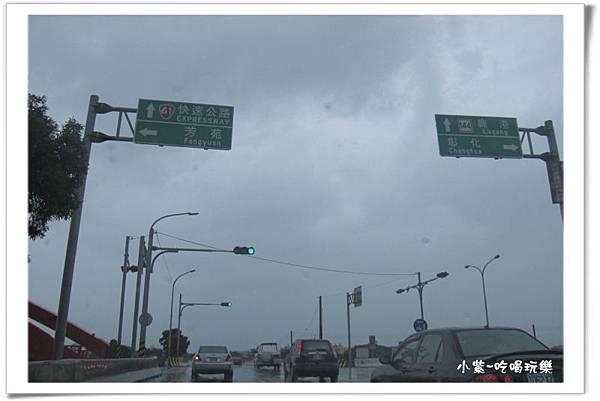 福興-乳牛彩繪村 (2).jpg