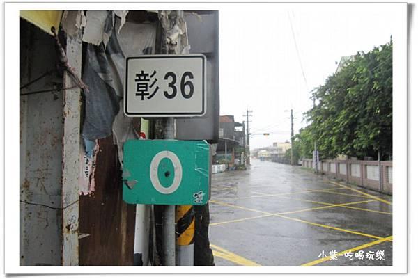 福興-乳牛彩繪村 (5).jpg