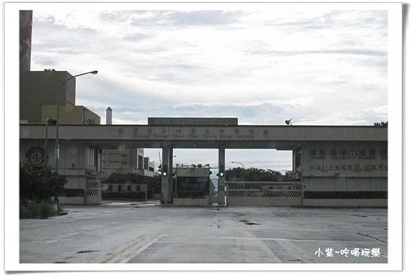 火力發電廠後方隄防 (4).jpg