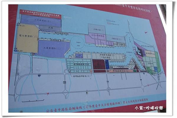 火力發電廠後方隄防 (22).jpg