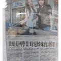 正彰化肉圓 (10).jpg