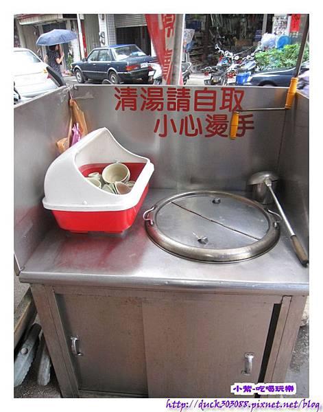 清湯-高湯 (2).jpg