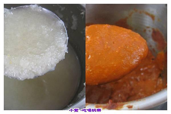 蒜茸&特製辣醬.jpg