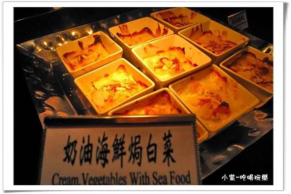 奶油海鮮焗白菜.jpg
