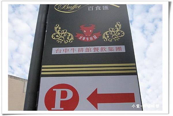 免費停車場-山西路上 (1).jpg