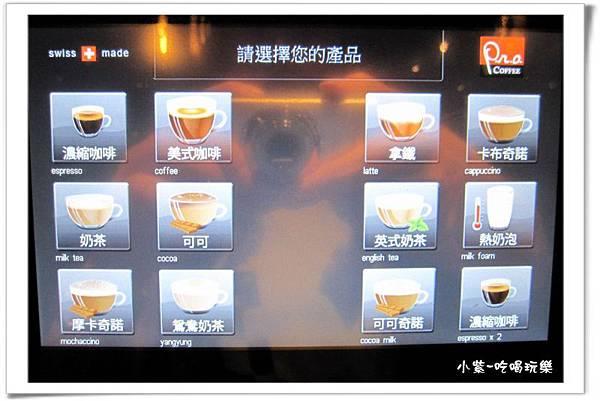 沖泡式熱咖啡飲品.jpg