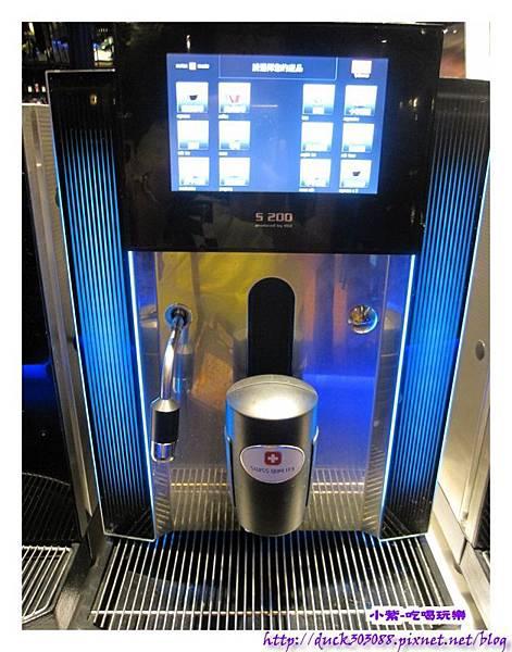 沖泡式熱咖啡飲品 (1).jpg