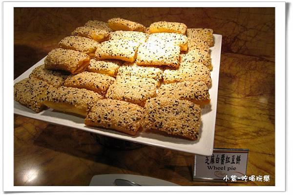 芝麻白醬紅 豆餅 (1).jpg